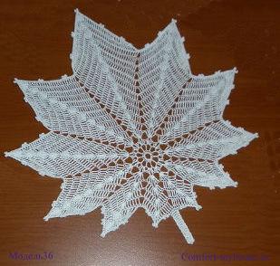 салфетка кленовый лист