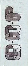 shema perepletenija