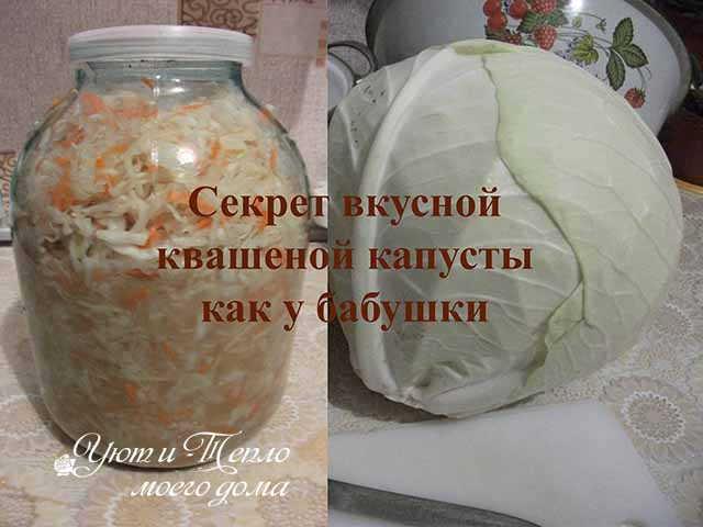 Хрен рецепт приготовления классический