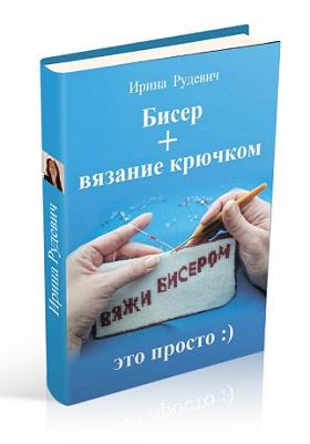 книга-презентация