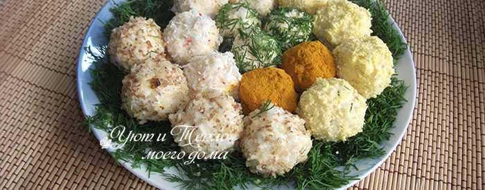 recepty rafajelok iz syra