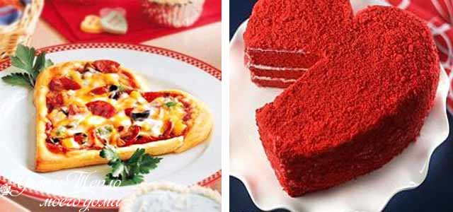 pitstsa i tort v vide serdtsa