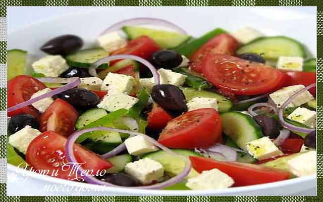 krasivaja podacha grecheskogo salata