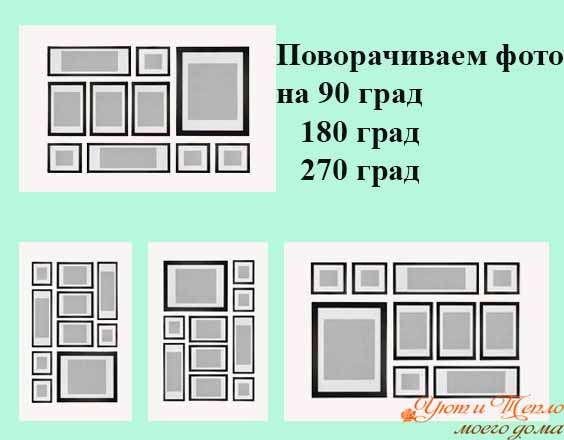 kompozicija iz 10 foto