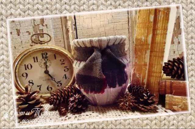 vaza i iz starogo svitera