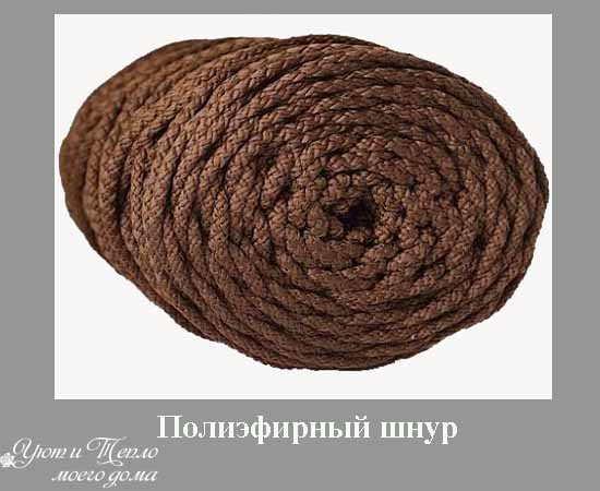poliefirnyj shnur dlya vyazaniya kovrov