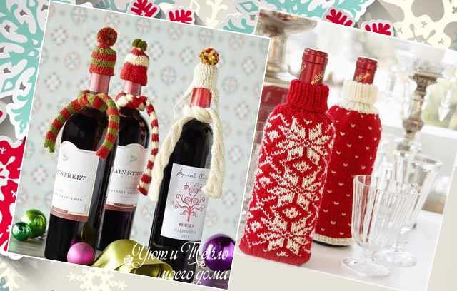 podarochnoe vino