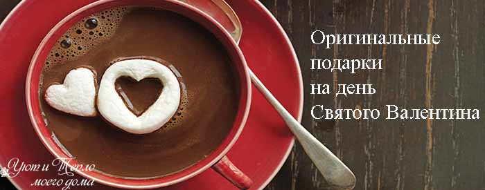 chashka kofe s serdtsem
