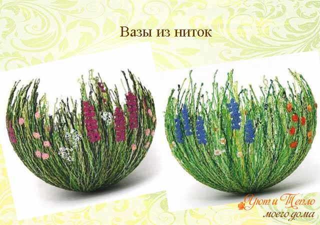 vazy iz nitok