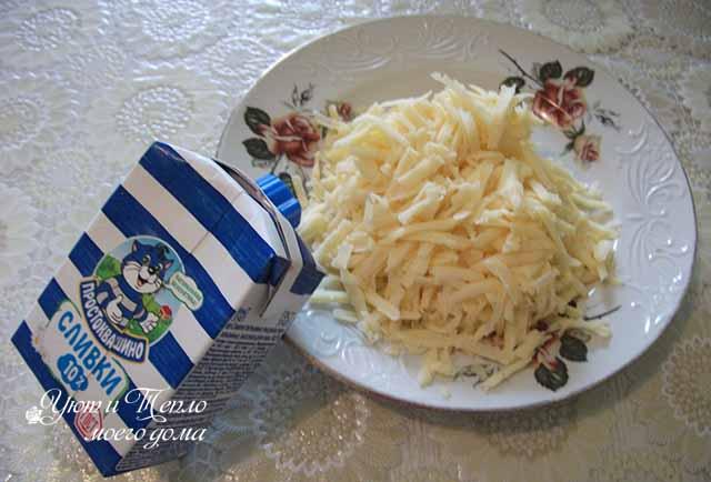 pachka slivok i tertyj syr