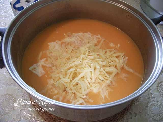 syr v tykvennom supe