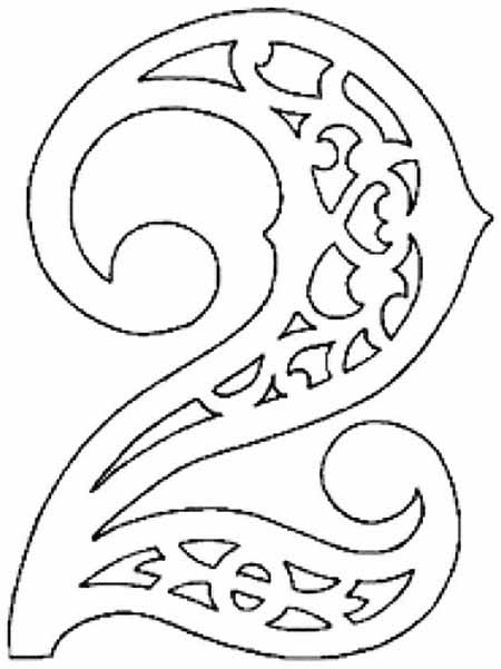 azhurnaya dvojka