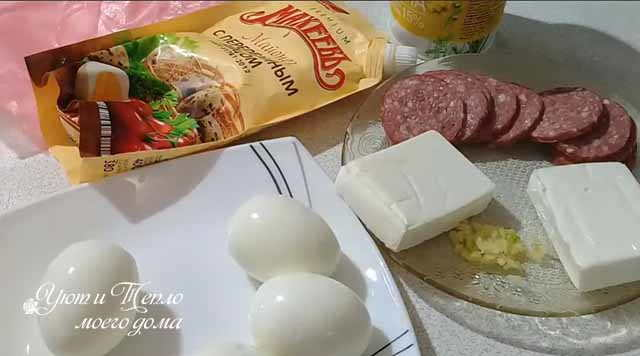 produkty dlya ruleta iz syra
