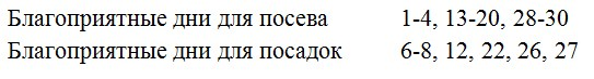 dni-v-iyune