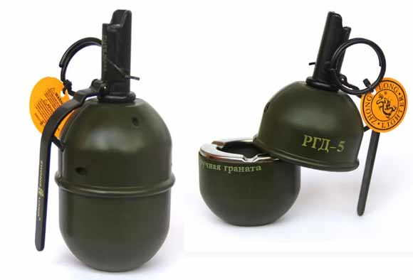 granata zazhigalka