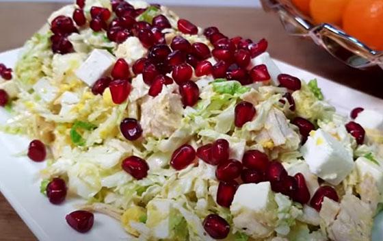 salat iz pekinki s granatom