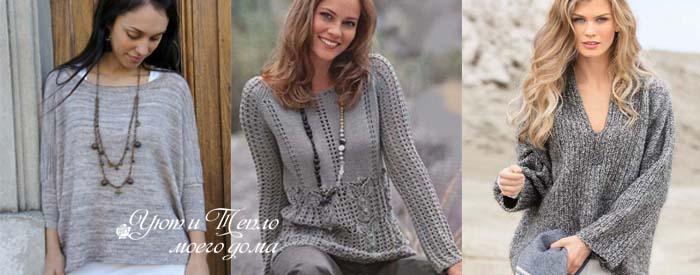 pulovery spicami