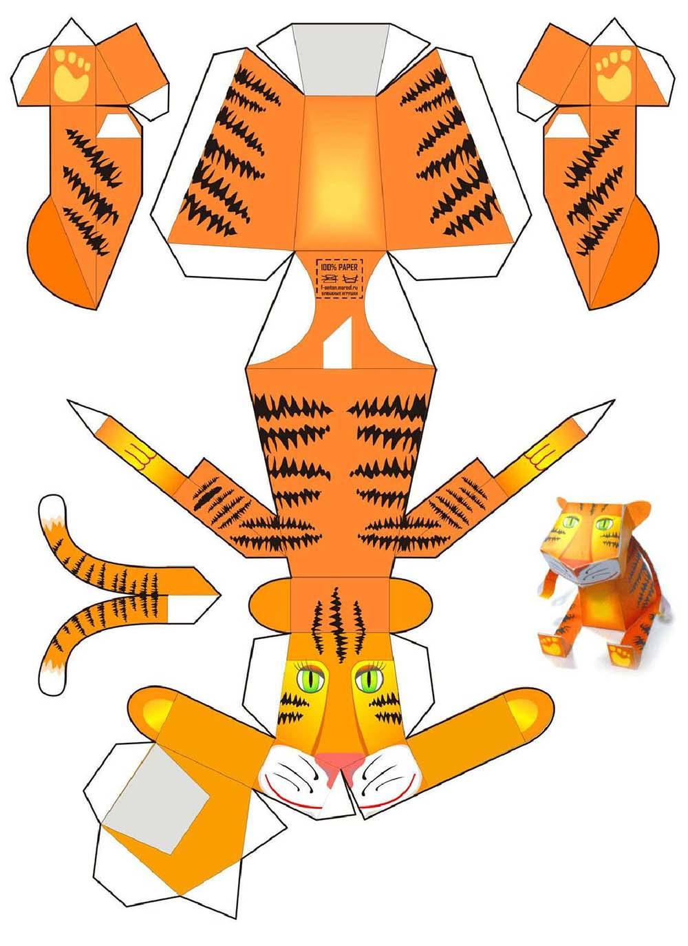 shablon bumazhnogo tigrenka