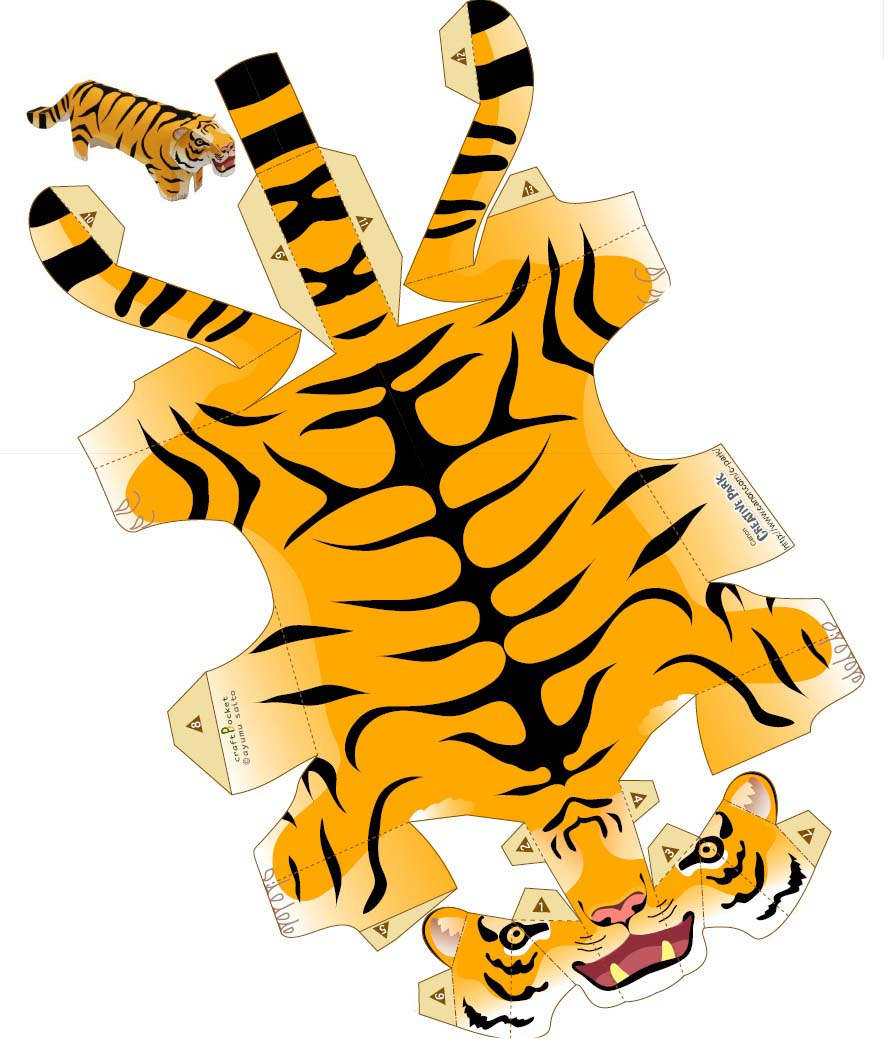 """shablon ob""""emnogo tigra iz bumagi"""